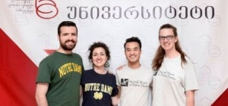 The University for Chant (Georgia) and University of Notre Dame (USA) are implementing students exchange program.